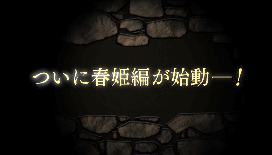 名作《在地下城寻求邂逅难道有错么2》动画最新预告公布