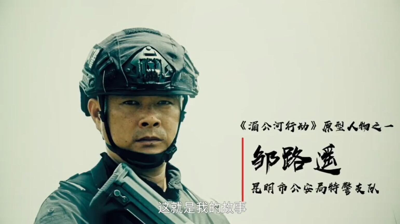 官方玩梗最为致命!人民日报发布《GTA》风警察宣传片