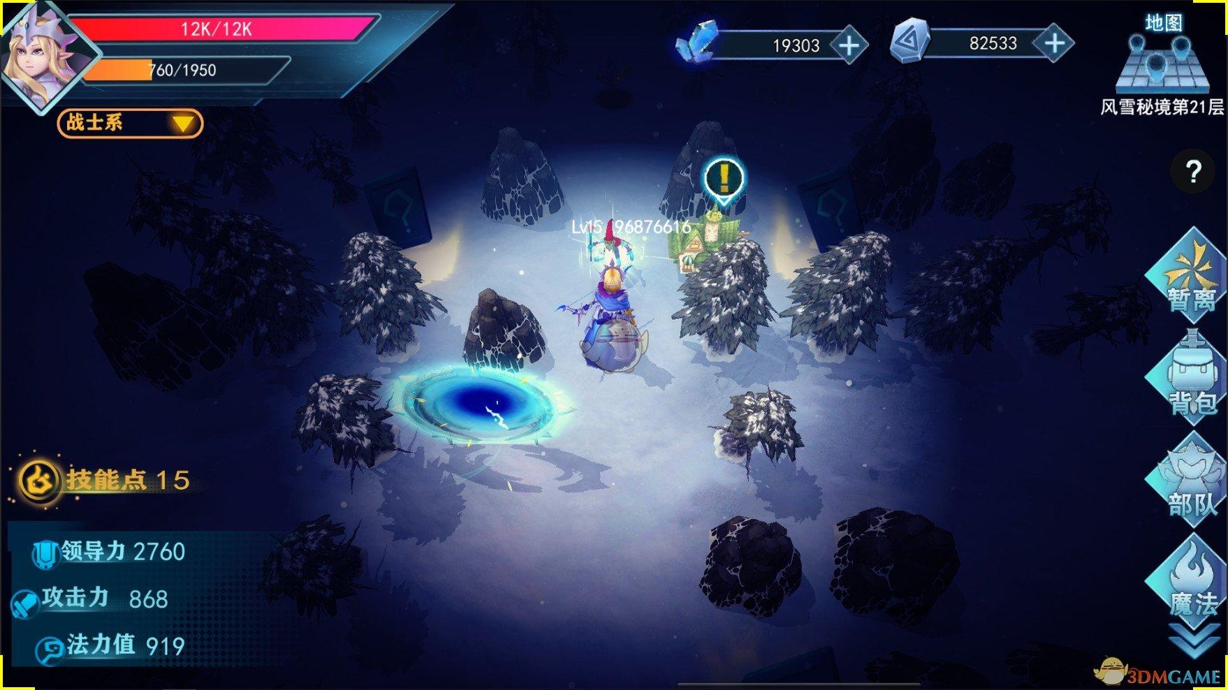 《骑士的魔法战争》好玩吗 游戏特色玩法介绍