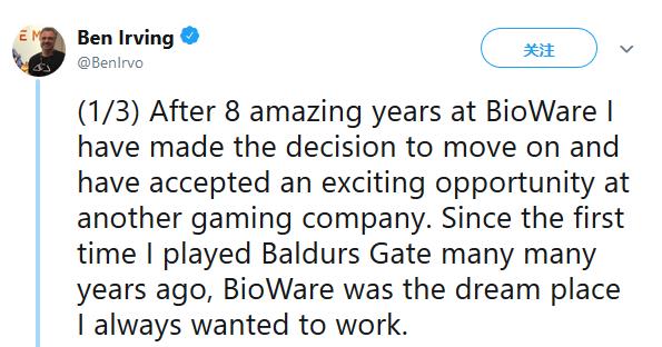 《圣歌》主创宣布离职 认为该游戏仍然拥有光明的未来
