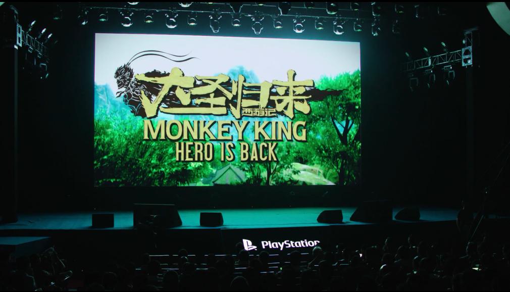 <b>子安武人声线磁性 《西游记之大圣归来》PS4发售预告</b>
