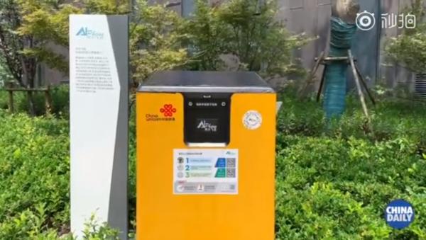 不用纠结垃圾分类了!上海计划年底前投放2000个AI垃圾桶