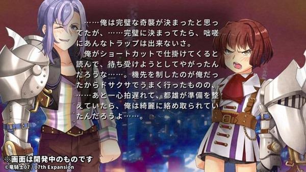 《白鸛鳴泣之時》《海貓鳴泣之時 咲》10月4日發行