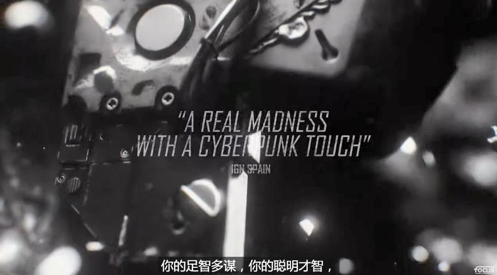 科幻魂like《迸發2》中文宣傳片 神秘女孩再現身