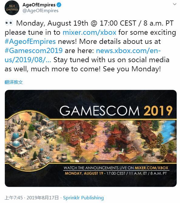 《帝国时代4》细节演示?微软明日公开系列重要信息