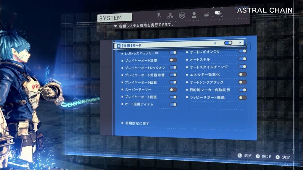 不摸手柄也能通关?!玩家热议《异界锁链》神奇自动攻击系统