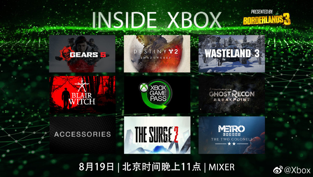 GC 2019:Inside Xbox科隆特辑23点播出 展示《战争机器5》新模式