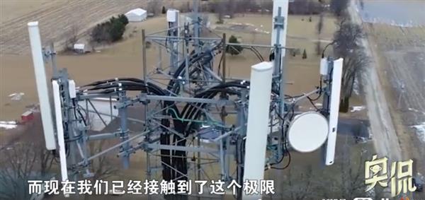 运营商降低4G网速保5G?冤枉他们了 原来4G极限到了