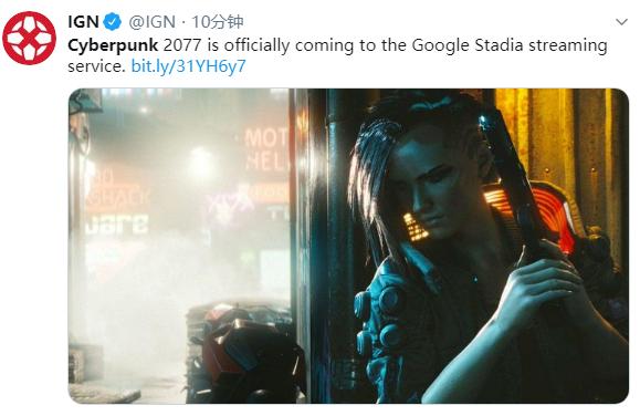 GC 2019:《赛博朋克2077》确认将会登陆谷歌Stadia云游戏平台