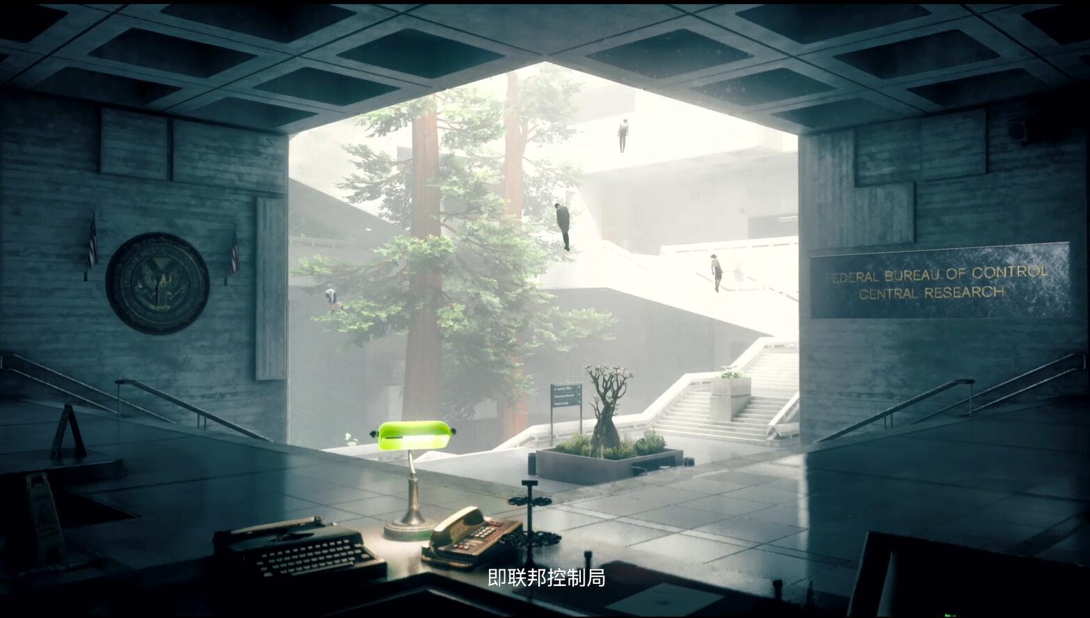 《控制》中文背景介绍视频 对抗超自然Boss夺回控制权!