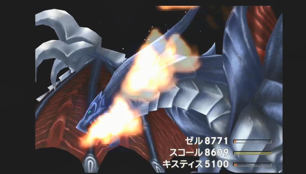 GC 2019:画面并不惊艳!《最终幻想8:重制版》外媒8分钟试玩