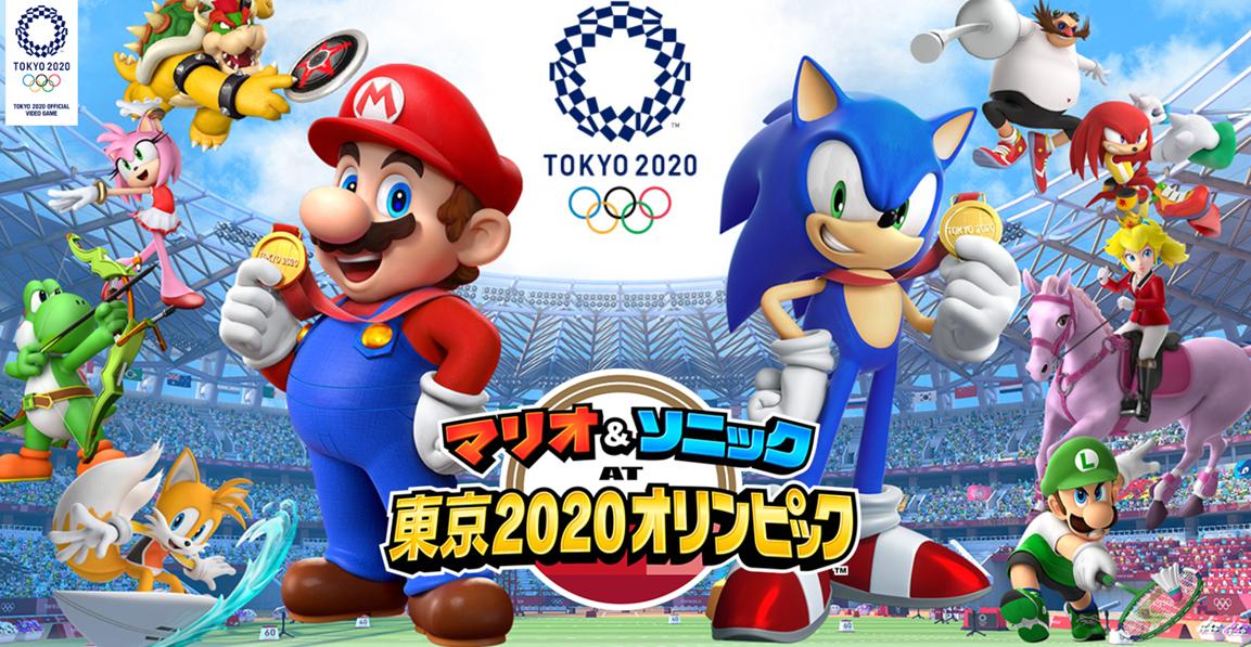《马里奥和索尼克的东京奥运会》官网上线 正式预告公布