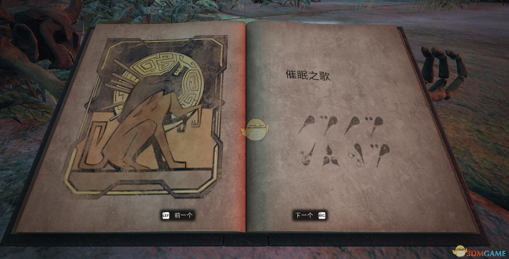 《遗迹:灰烬重生》狼的特殊击杀方法分享