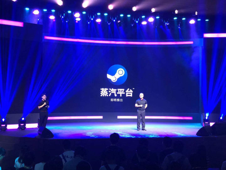 完美世界蒸汽平台正式公布!专为中国玩家打造