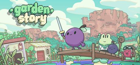 《花园故事》游戏库