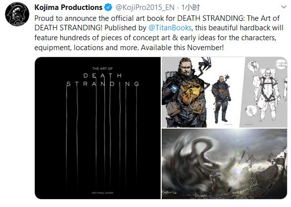 游戏概念内容详实!《死亡搁浅》艺术设定集11月发售