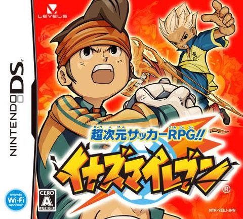 游戏历史上的今天:《闪电十一人》在日本发售