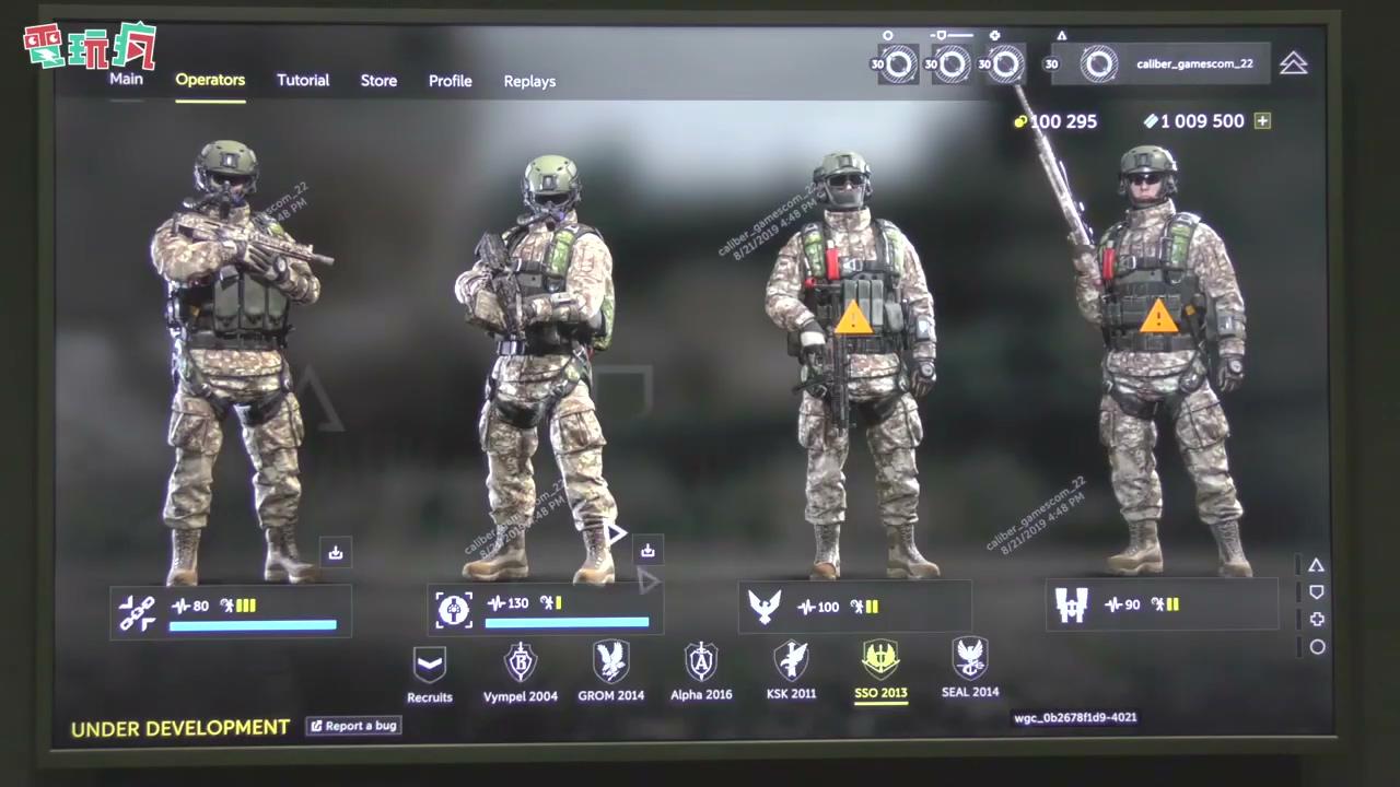GC 2019:军事射击新作《鬼魅部队》公布 支持四大兵种