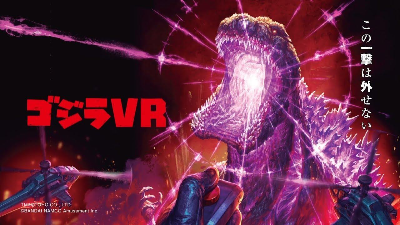 VR高达&VR福音战士真袭来!万代大型VR娱乐确定今秋登陆北京