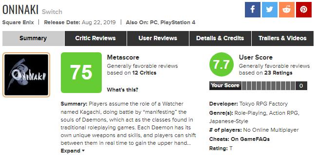 华丽有趣但略显臃肿 SE新作《鬼哭邦》IGN7.5分