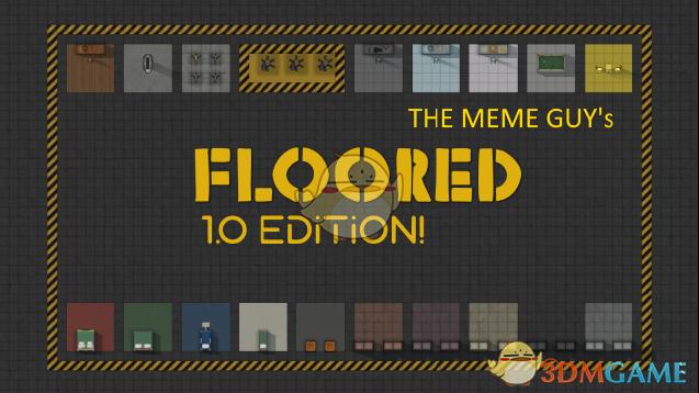 《边缘世界》更好看的地板v1.0 MOD
