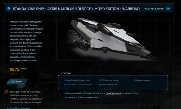 《星际公民》又卖飞船了 价格比PS4和Xbox One加起来都贵