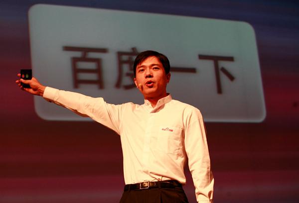 百度李彦宏谈AI:人工智能不能再只讲究炫酷