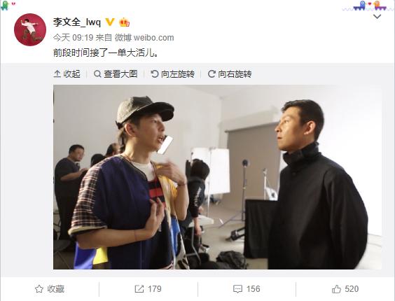 """同框照流出!陈冠希或将成为罗永浩""""小野电子烟""""代言人"""