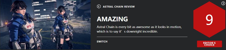 《异界锁链》IGN 9分 本世代最优秀动作游戏之一