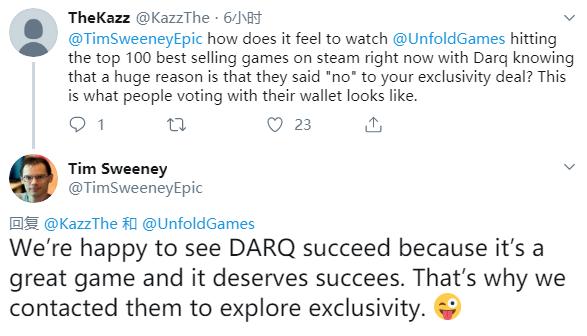 《DARQ》开发商:如果可以非独占登陆Epic 将捐献全部收益