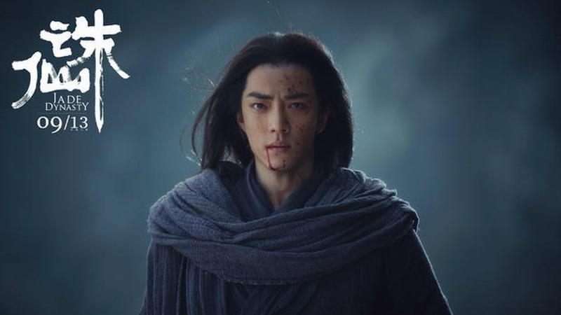 电影《诛仙》肖战幕后特辑 程小东:他很适合这角色