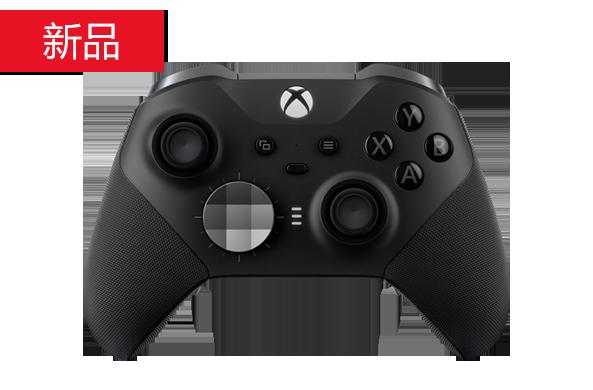 Xbox精英无线手柄2代8月29日10点开启预售 国行售价1398元