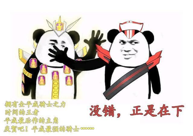 《假面骑士Zi-O》:东映这波操作玩坏了崇皇表
