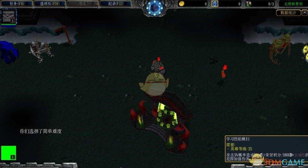 《荣耀之战II》v1.2修正版[war3地图]