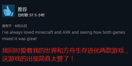 外国人也爱合体游戏?科幻风PixARK人类杠上外星人