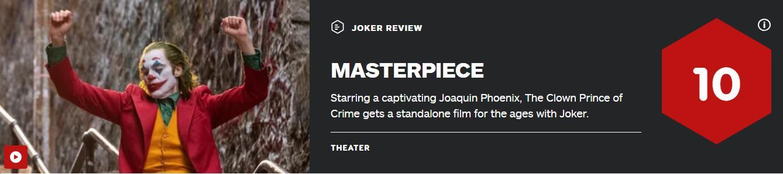 DC《小丑》电影IGN打出10分满分!犯罪王子的久违杰作