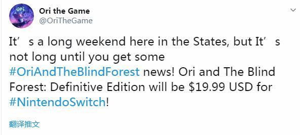 <b>NS《奥日与黑暗森林:决定版》定价公布 和Steam版持平</b>