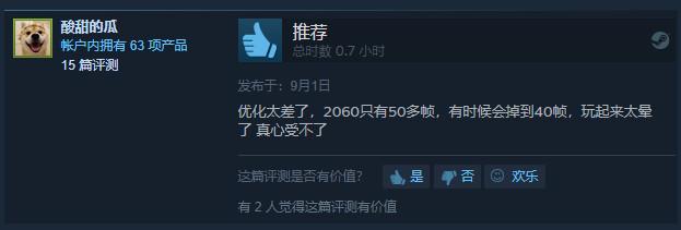 《布莱尔女巫》 优化太差 玩家反应2060只有50帧