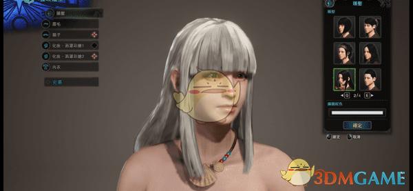 《怪物猎人:世界》美丽女孩发型MOD