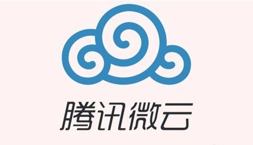 腾讯微云发公告:对超额存储帐号进行收费 否则冻结