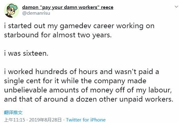 知名独立游戏发行商呵呵鱼遭指控 白嫖开发者两年辛劳