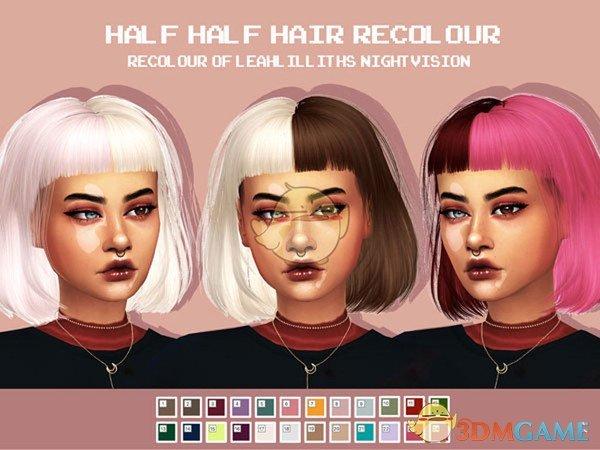 《模拟人生4》女性双色短发MOD