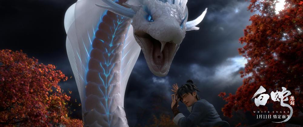 《白蛇:缘起》北美定档11.15 国产动画越来越厉害