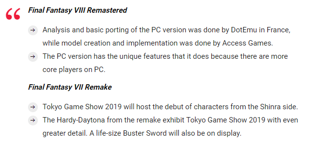 野村:《最终幻想7:重制版》将于TGS公开神罗方角色