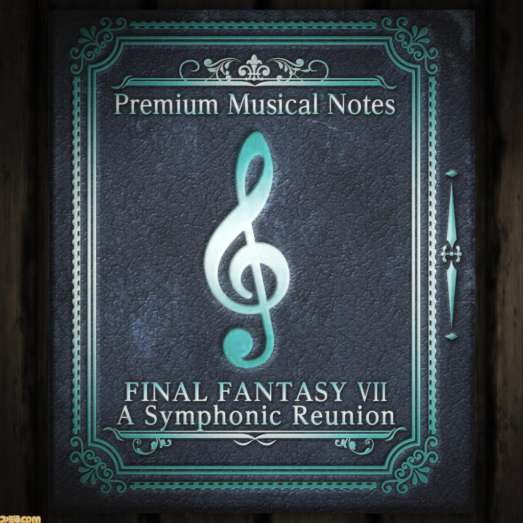 《FF7》音乐会应用即将上架 PS+会员还可免费领主题