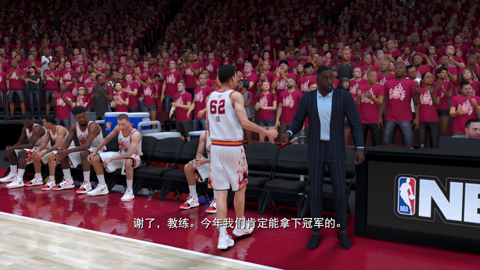 《NBA 2K20》评测:迈向赛场之外