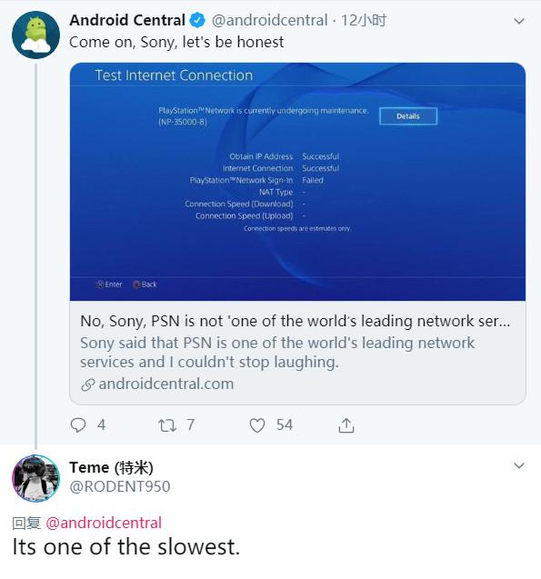 索尼称PSN是世界上领先的网络服务 被玩家嘲笑