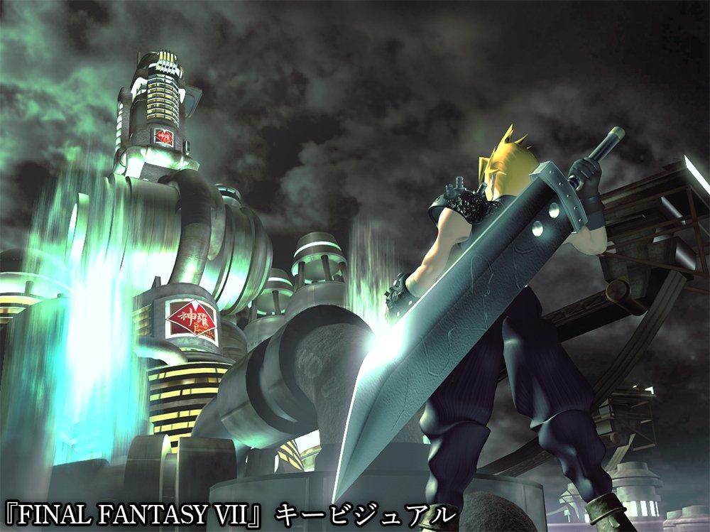 22年后重获新生 《最终幻想7》公开全新视效图