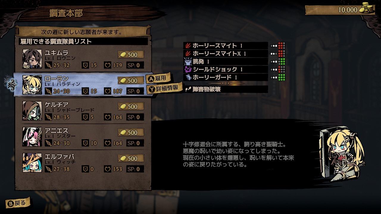 地牢生存RPG《漩涡迷雾》公布视频演示