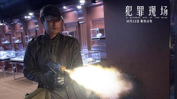 《犯罪现场》国内定档10月12日 古天乐、宣萱时隔18年再度合作